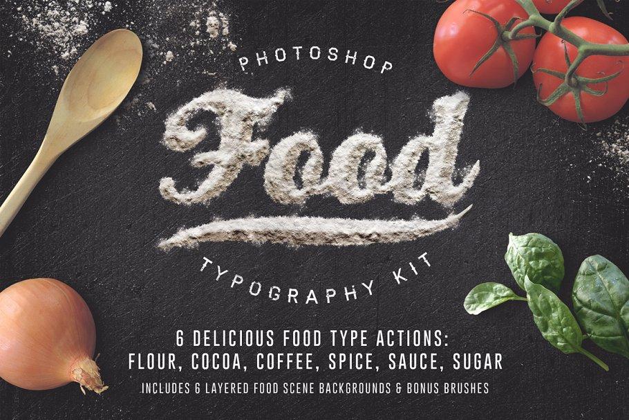 Flour Font